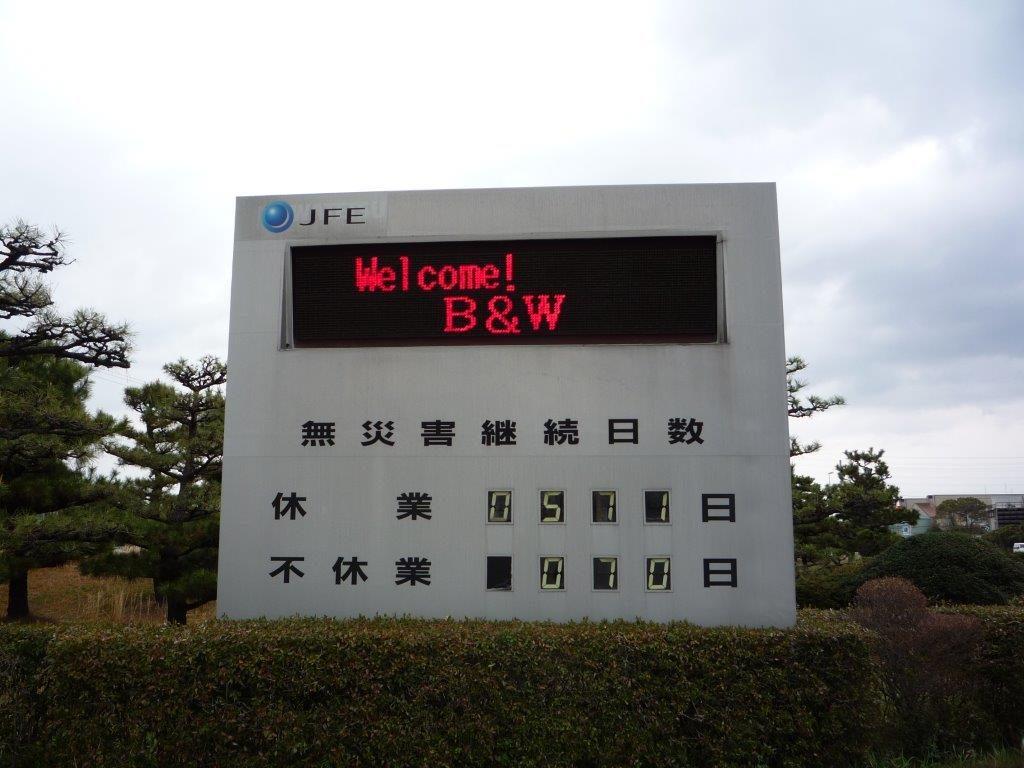 Japan 2014 356